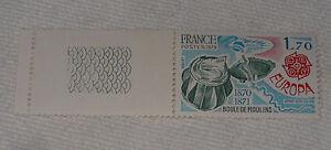 France Postage Stamp MNH 1.70F 1979 Scott 1647 Boule de Moulins Seine 1870-1871