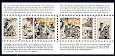 Nederland NVPH 1677 - heer BOMMMEL comics 1996 S/S  - ** MNH
