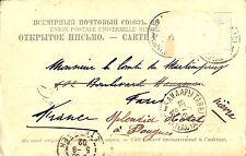 CPA CRIMEE COMTE DE MARTIMPREY SPLENDID HOTEL POUGUES-LES-EAUXI 1902