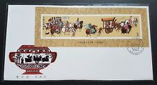 China 1988 T131 Romance of 3 Kingdoms Souvenir Sheet FDC 中国古典文学名著 --- 三国演义小型张首日封