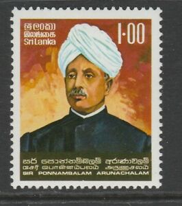 Sri Lanka 1977 Sir Arunachalam SG 640 Mnh.