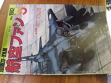 µµ KOKU-FAN May 1982 Mitsubishi type 100 Modelling Mainstay of strike command