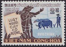 VIETNAM du SUD N°394a** Varitété date 1970, 1971 South Vietnam #389a Error MNH