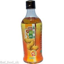 Peanut (Groundnut) Oil 600ml