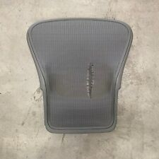 Genuine Herman Miller Aeron Chair Back Frame B Size Medium Light Gray