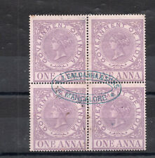 Block of 4 India stamps  1 anna fancy oval cancel Queen Victoria  ID#21