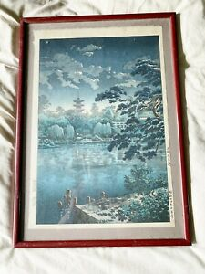 ANTIQUE FRAMED JAPANESE WOOD BLOCK PRINTING PRINT PICTURE SIGNED CHINESE ART