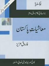Pakistan Economics for B.Com.II: (2009-10 edition) by Aziz, Farooq