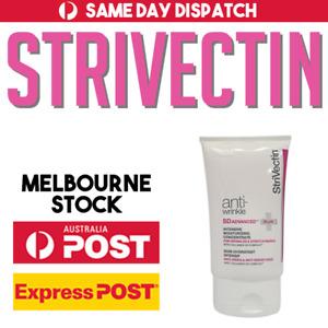 StriVectin SD Advanced Plus Intensive Moisturizing Concentrate Cream 118 ml | AU
