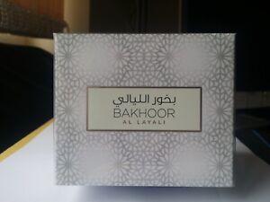 AL LAYALI BAKHOOR INCENSE 100g - Official Distributor of RASASI Perfumes UK