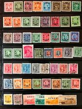 Lot of China Old Stamps Used/MH-