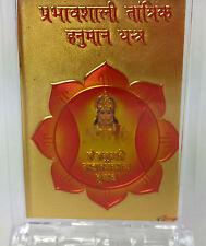 Hindu God picture frame Shri Hanuman Yantra  crafted in Gold foil 2 x 3 inches