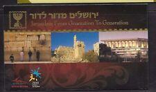 ISRAEL STAMPS 2010 BOOKLET JERUSALEM  M.N.H.