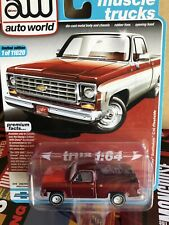 Auto World 1976 Chevrolet Scottsdale Truck Ultra Red - Olympic Edition