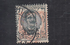 SOMALIA 1926 FLOREALE L. 2,50 Varieta' ORNATO MOLTO SPOSTATO SS. 102a USATO