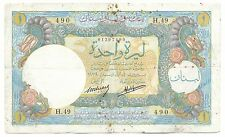 Lebanon Liban 1 Livre 1939 P15 French Rule aVF Cedar Tree Rare Currency