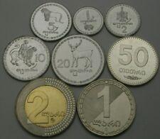 GEORGIA Thetri / 2 Lari 1993 / 2006 - Lot of 8 Coins - UNC *