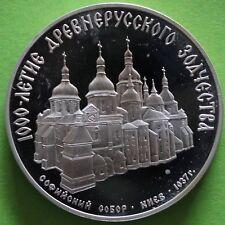 RUSSIE 3 ROUBLES 1988 ARGENT