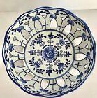"Vintage Nantucket Blue and White Porcelain Bowl 9 1/2"" x 3"" deep Braided"