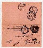 1929 REGNO PARMEGGIANI ISOLATO SU RACCOMANDATA RR SU BIGLIETTO POSTALE - 3 PORTI