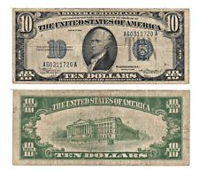 1934 $10 Silver Certificate FR 1701 Very Good/Fine