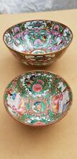2 CHINESE CANTON FAMILLE ROSE GILDED PORCELAIN BOWLS MARKED