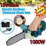 8inch Brushless Cordless Electric Chainsaw Wood Cutting Tools For Makita Battery