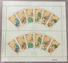 China Stamp 2016-10 the 24 Solar Terms (the 2nd set - Summer Part) F/S MNH