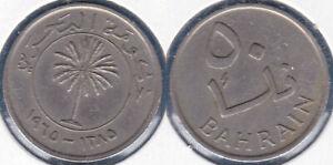 Bahrain 1965 (1385) 50 Fils - Isa KM-5 Copper-nickel UNC #108  - US Seller