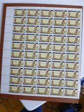 United States Scott 1203, the Dag Hammarskjold sheet of 50 Mint