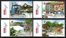Singapore 1685-1688, MNH. Pulau Ubin. Jetty,Chek Jawa,Wayang Stage,Quarry, 2014