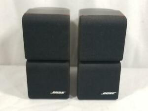 Bose Double Cube Acoustimass Lifestyle Speakers