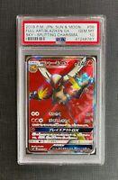 Pokemon PSA 10 Blaziken Gx Sky Splitting Charisma #98/96 Gem Mint Japanese