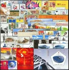 CHINA 2007-1 Whole Year of Pig Stamps set Full