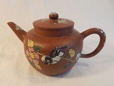 YiXing Zisha Teapot byYingxing Minghu
