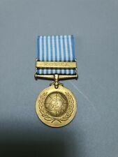 More details for united nations medal coree