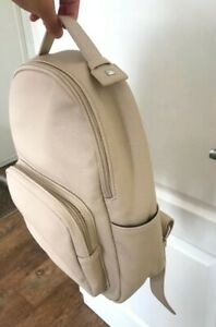 Forever21 Cream Rucksack Small NEW NEVER USED PERFECT CONDITION