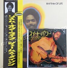 "James Mason RHYTHM OF LIFE 2012 Japan Reissue Vinyl LP + 7"" AUDIOPHILE Press OOP"