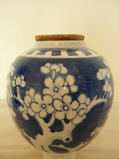 Chinese Blue and White Prunus GINGER JAR With Cork Lid .