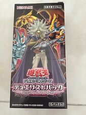 Yugioh Japanese Duelists of Gloom Booster Box DP24 15 Packs Duelist Pack