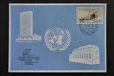 ONU UNO GINEVRA 40 LAT ONZ SPECIALE FRANK Blue CARD 9/11/1985 blaue Karte