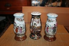 Lot Nippon Japan Hand Painted Shaker Containers 3 Pieces Women Scenes