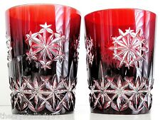 Ajka Snow Crystals Ruby Red cased cut to clear crystal whiskey rocks set of 2