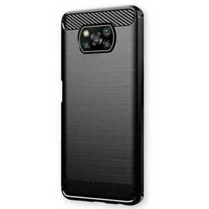 Funda TPU Efecto Fibra de Carbono Shockproof para Xiaomi POCO X3 NFC/PRO Negra