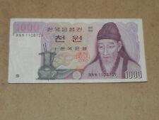 South Korea 1000 Won Banknote 1983 P-47 Yi Hwang Circulated JCcug 7i