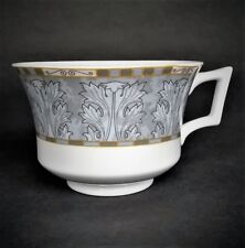Wedgwood Corinth replacement tea cup with square handle