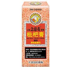 Nin Jiom Pei Pa Koa Natrual Herbs Loquat & Honey Extract Chinese Medicine 15gX5