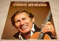 Great Hits of the Past by Chet Atkins (Vinyl LP, 1983 USA Sealed)