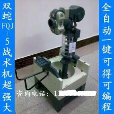 Expert Level Ping Pong Table Tennis Robot Ball Machine Double Snake Top FQJ-5