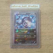 MINT Rayquaza Pokemon Centre Promo 232/XY-P, Holo/Shiny, Trading Card, Japanese